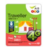 AIS Traveller SIM for use in Thailand