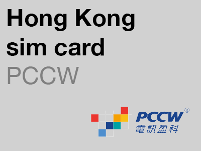 PCCW Hong Kong Tourist sim card