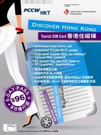 PCCW Hong Kong Tourist sim card
