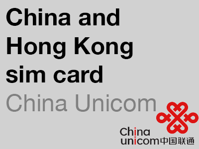 China Unicom sim card for China and Hong Kong