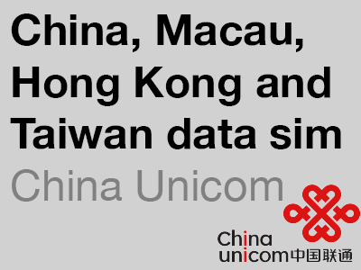 China, Macau, Hong Kong and Taiwan data sim card