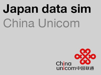 Japan data sim card
